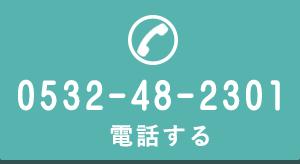 0532-48-2301
